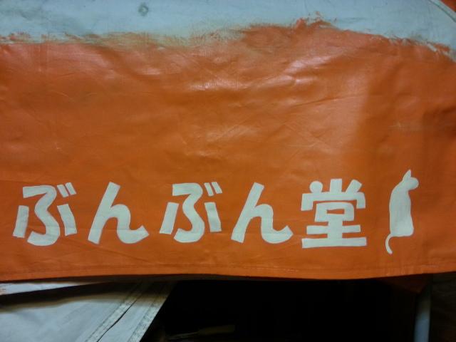 20121214_171857.jpg
